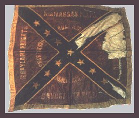 8th-sc-flag.jpg